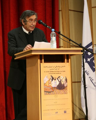 Prof. Christian Bromberger on Nowrouz and Iran's Cultural Heritage