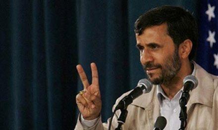 Bomb, Bomb Iran: Lessons From Iraq Unlearned