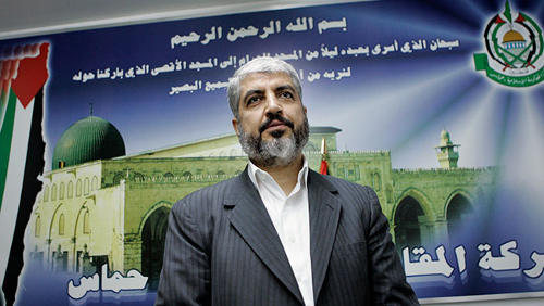 Hamas, Khaled Mashaal, and Prospects for a Sustainable Israel-Palestine Peace