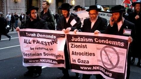Anti-Zionists: The New Heretics