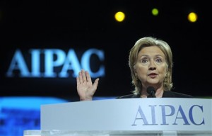 Secretary of State Hillary Clinton at the AIPAC Policy Conference in Washington, Monday, March 22, 2010. (Cliff Owen/AP)