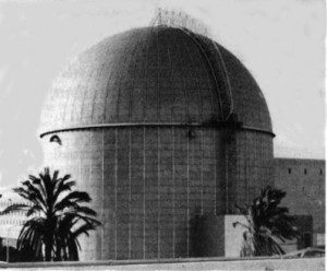 The Dimona nuclear reactor in Israel.