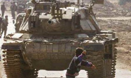 Top Ten Myths about the Israeli-Palestinian Conflict