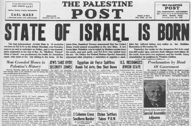 Five Palestine Futures