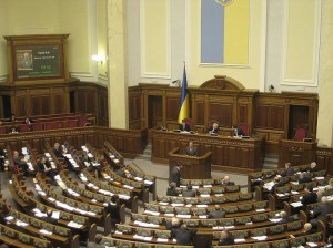 The Ukraine Parliament (Andrey Volkov/The Epoch Times)