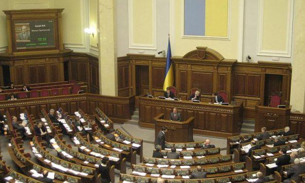 Ukraine's Current Constitutional Debate