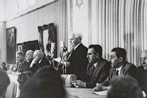 David Ben Gurion declares the establishment of the state of Israel on May 14, 1948.
