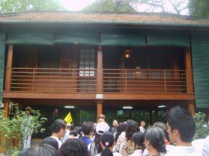 Ho Chi Minh's residence