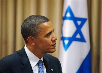More Than a Bribe: Obama Surrenders Palestinian Rights