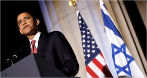 Obama's Israel policy