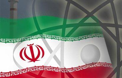The Phantom Menace: Fantasies, Falsehoods, and Fear-Mongering about Iran's Nuclear Program
