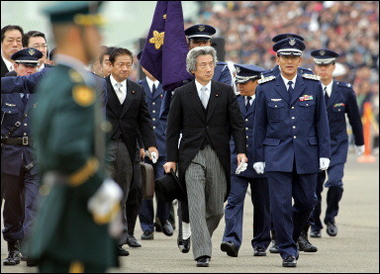 The New Japanese Defense Strategy: A New Role for Japan?
