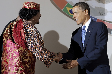 Obama's Libyan Folly: To be or not to be…
