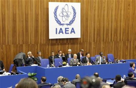 IAEA Credibility and Its Latest Report on Iran's Nuclear Program
