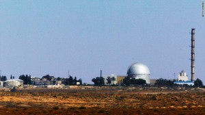 Israel's Dimona nuclear reactor. Israel is the only country in the Middle East that possess nuclear weapons.