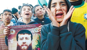 Saving Khader Adnan's Life and Legacy