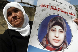Hana Shalabi's Hunger Strike Has Ended, But Not Her Punishment
