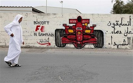 F1 Endorses Britain's Bahrain