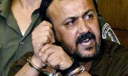 What Marwan Barghouti Really Means to Palestinians