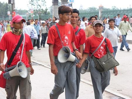 Nepal: The Improbable Maoists