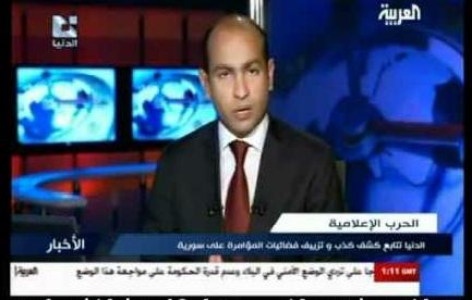 Understanding Arab Politics, Understanding Arab Media