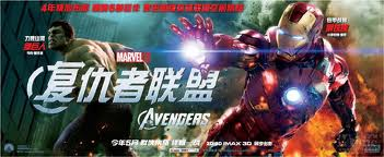 Watching 'The Avengers' in Chinese