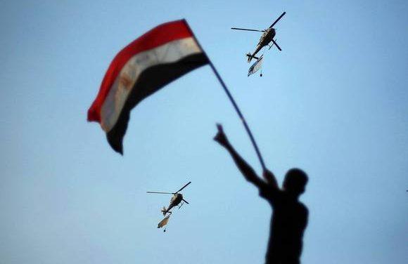 Egypt's Predicament