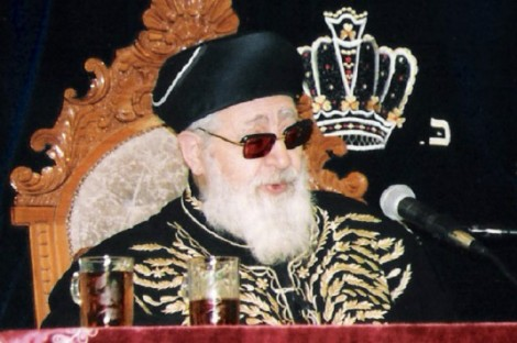 Rabbi Ovadia Yosef (Wikimedia Commons)