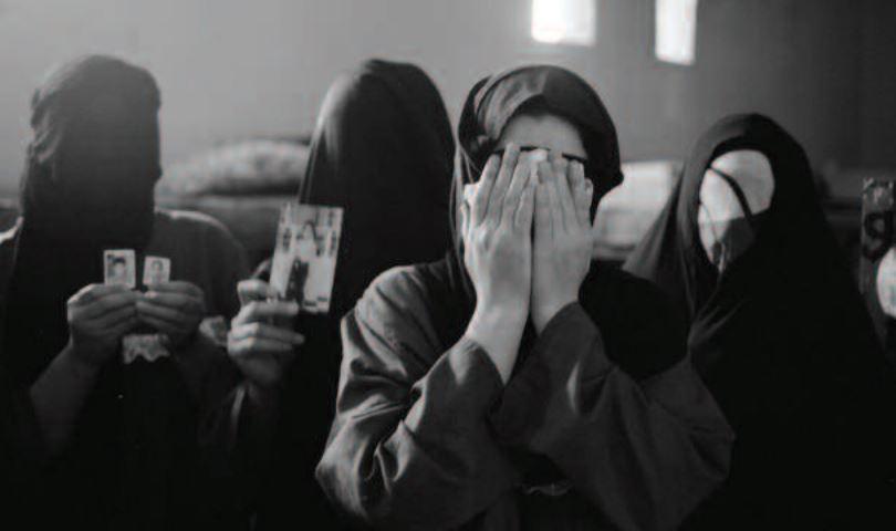 Preserving the Abu Ghraib Culture: The Harrowing Abuse of Iraqi Women