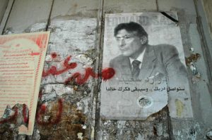 A poster of Palestinian scholar and activist Edward W. Said pasted onto the annexation wall Israel has illegally constructed in the West Bank (Justin McIntosh/Wikimedia Commons)