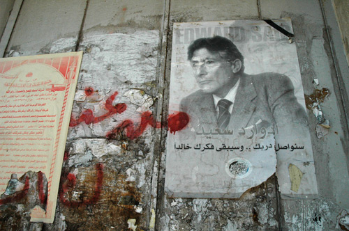 Edward Said's Humanism versus the U.S. State Department's Anti-Semitism