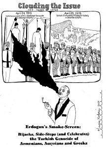 Erdogan's Smoke Screen