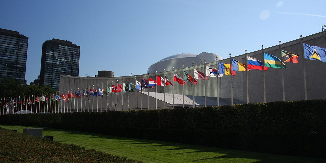 The Geopolitical Right of Exception at the United Nations
