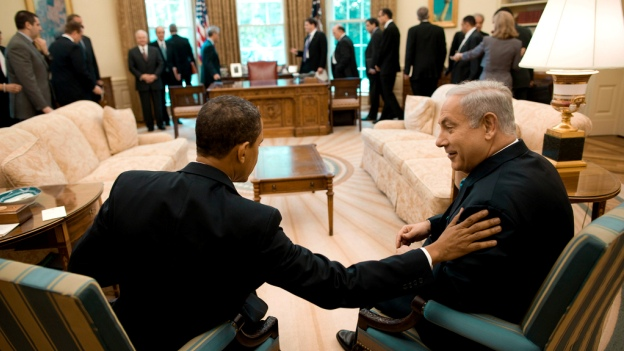 Seven Reasons to Reject the Israel Arms Deal