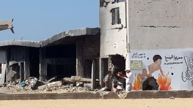 A damaged Fishermen's Syndicate building at the port. It was shelled during Israel's summer 2014 military assault on Gaza.