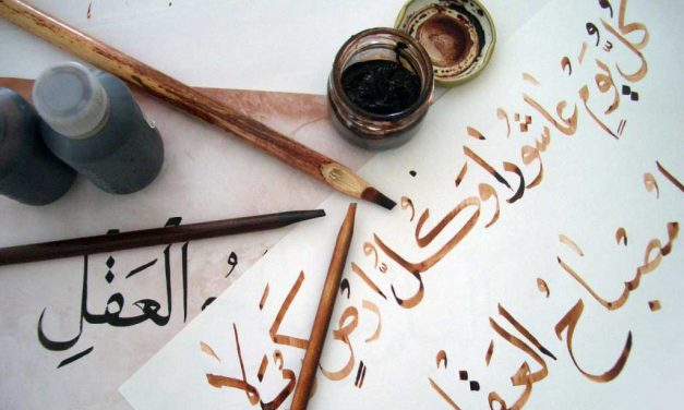 Islamophobia in the US and the Case of the Arabic Language