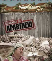 A Review of the Documentary Film 'Roadmap to Apartheid'