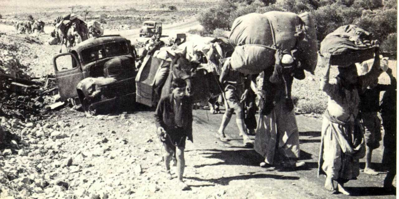 The Moral Travesty of Israel Seeking Arab, Iranian Money for its Alleged Nakba