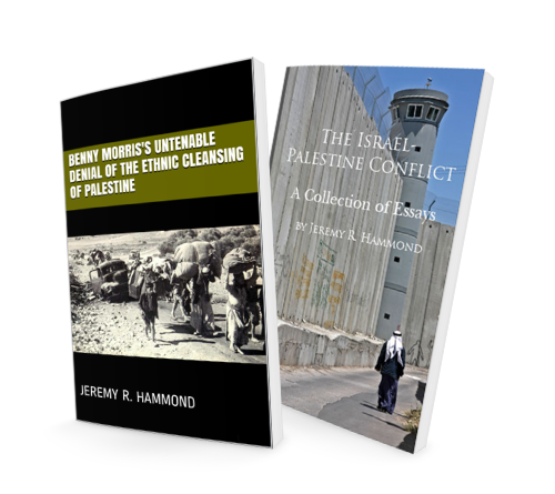 Get 2 free e-books on the Palestine conflict