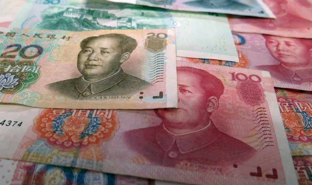 The Chinese Yuan (RMB) as a Hard Currency