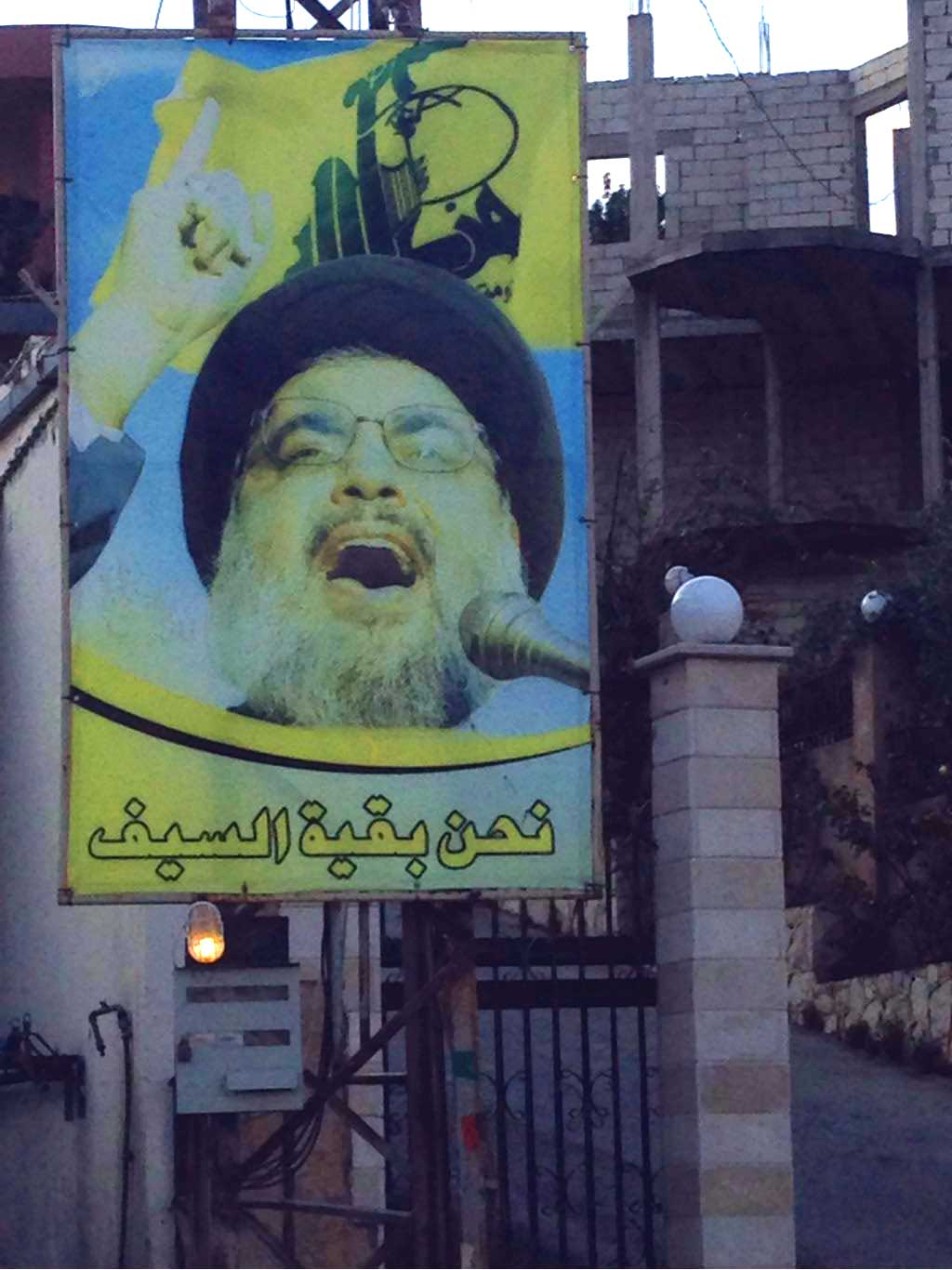 A poster of Hezbollah Secretary General Hassan Nasrallah on a gate in southern Lebanon. (Photo courtesy of the author)