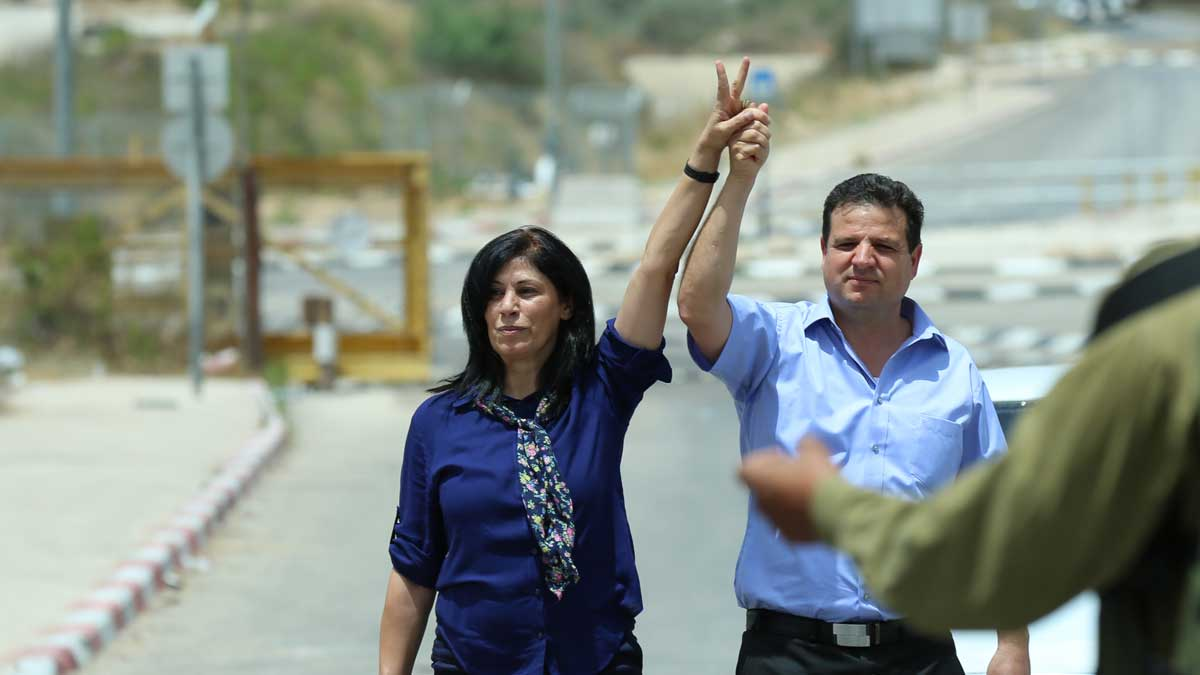 Why Is Israel Afraid of Khalida Jarrar?