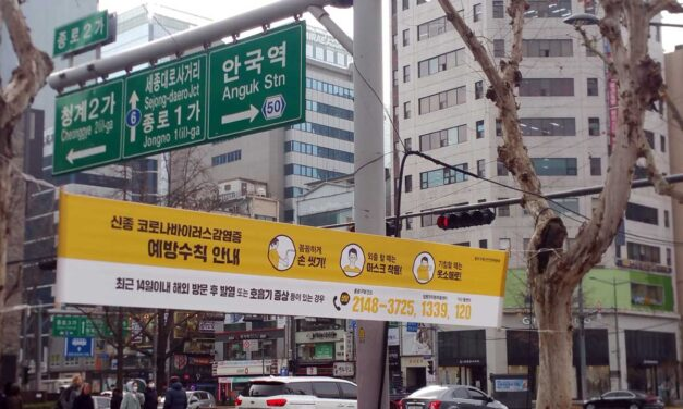 COVID-19 and Mass-Surveillance: Why South Korea's approach is also anathema to civil liberties